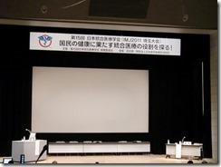 2011imj埼玉