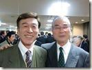 仁田先生と理事長