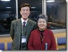 川嶋先生と理事長
