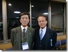 伊藤先生と理事長