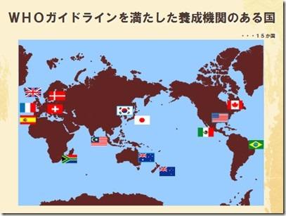 世界地図国別