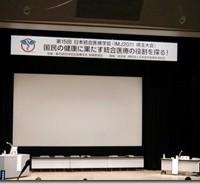 2011IMJ埼玉大会